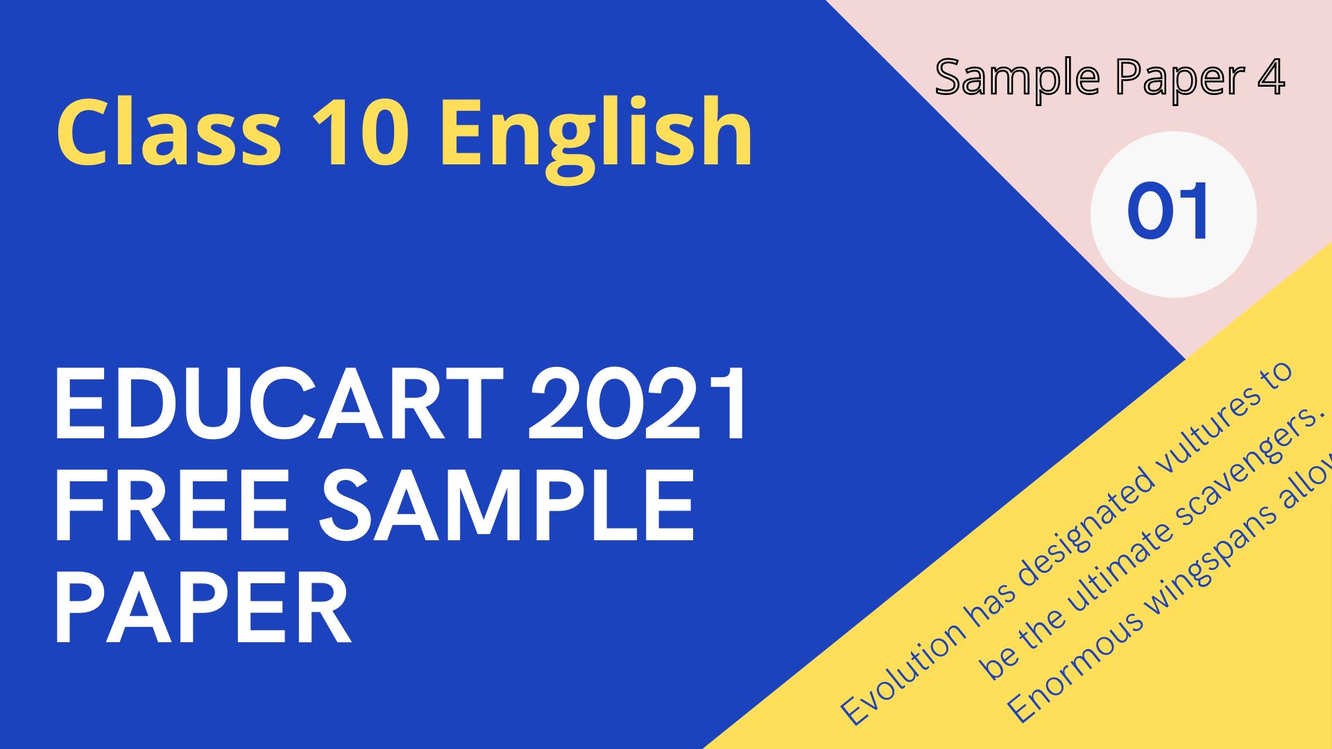 free educart sample paper